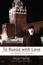 "Writing ""To Russia With Love"""