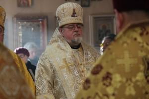 AK: New Bishop