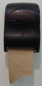 Paper towel dispenser (as art).