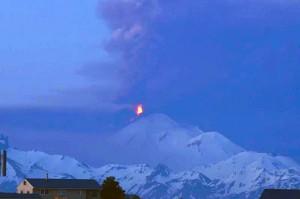 Pavlof Volcano Downgraded To Lowest Alert Level