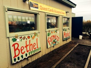 Meyers Farm sells vegetables at a small roadside shop in Bethel. Photo by Daysha Eaton/KYUK.