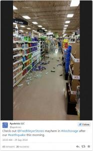 Seismologist: Quake's Depth Helped Minimize Damage
