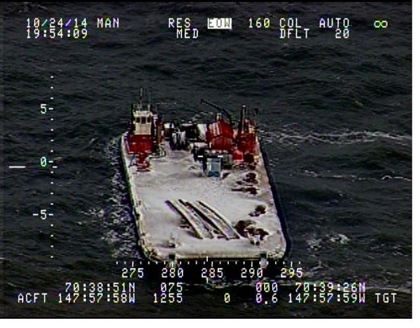 A Coast Guard aircraft conducted a flyover of the drifting barge this past weekend. (Courtesy: USCG Air Station Kodiak)