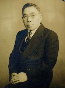 Jujiro Wada.