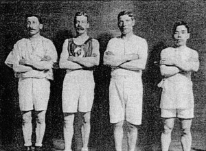 Wada in his marathon days.  He won indoor marathons, winning $500 in the 1907 Nome race.
