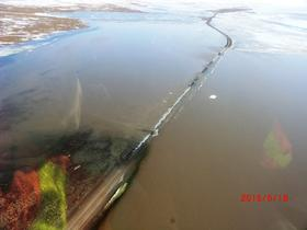 Flooding near Milepost 394 Dalton Highway Credit Alaska Department of Transportation