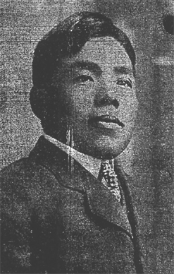 Photo of Jujiro Wada. Licensed under PD-US via Wikipedia.