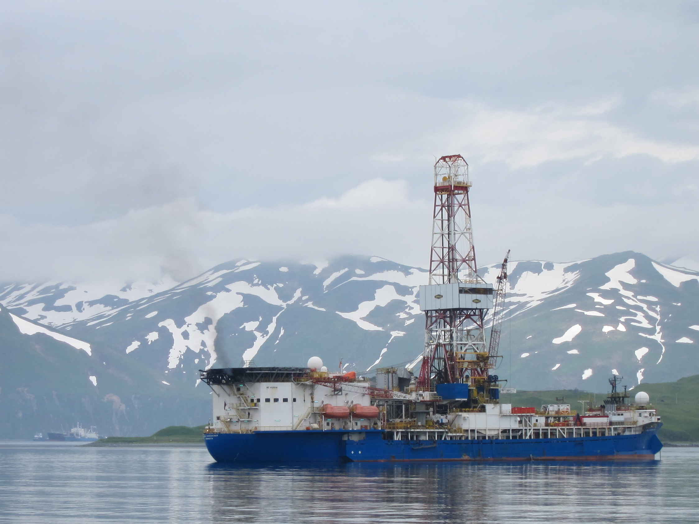 Western alaska salvage vessel has reached the end of its shells rigs are still set to heard north sciox Choice Image
