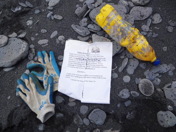 Collected in Kenai Fjords National Park during a marine debris cleanup at Porcupine Cove. Where do you think this bottle has traveled over the last 9 years? NPS Photo/M. Decker
