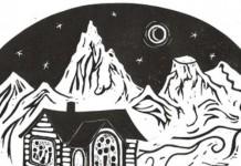 Arctic Entries Logo