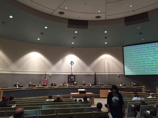 The Anchorage Assembly passed the school district's FY2016-17 budget by a 7-to-4 vote.
