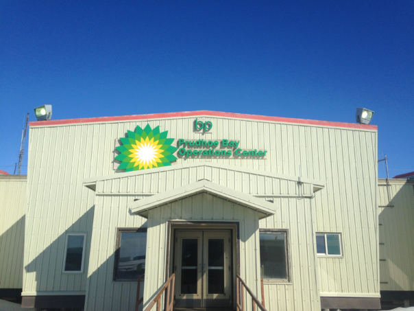 State agency orders review following accident at Prudhoe Bay well