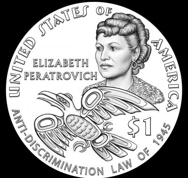 New coin design 2020