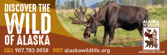 Alaska Wildlife Conservation Center Banner ad
