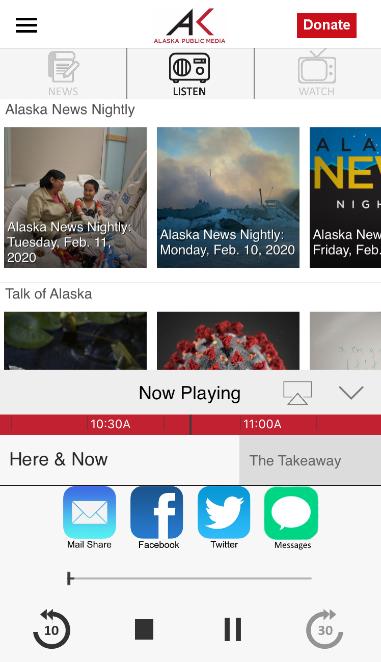 Screenshot of Listening Live Using the AKPM App