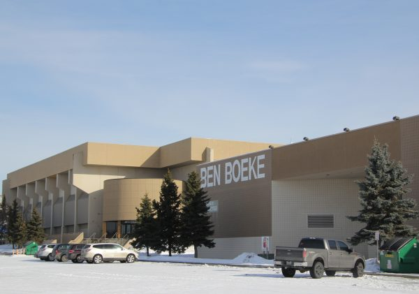 A photograph of the Ben Boeke arena in Anchorage.