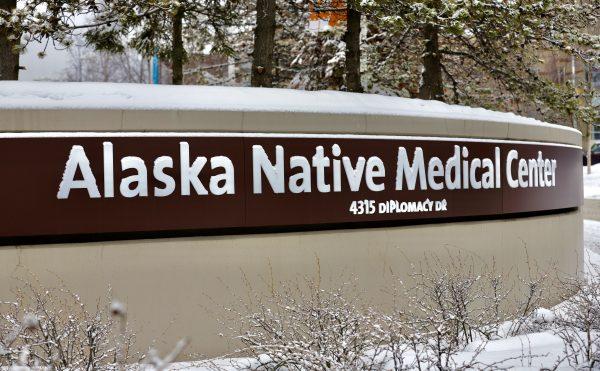 A sign that says Alaska Native Medical Center