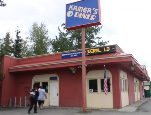 Two patrons open the door to Kriner's Diner on Monday, August 3, 2020.