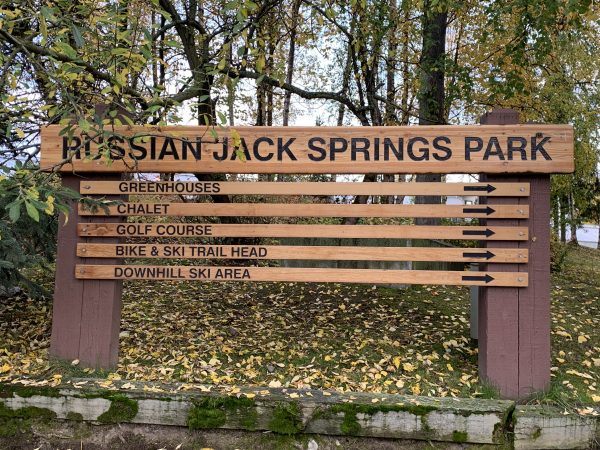 The wooden sign at Russian Jack Springs Park of DeBarr Road.