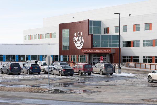 The Yukon-Kuskokwim Health Corporation's hospital in Bethel.