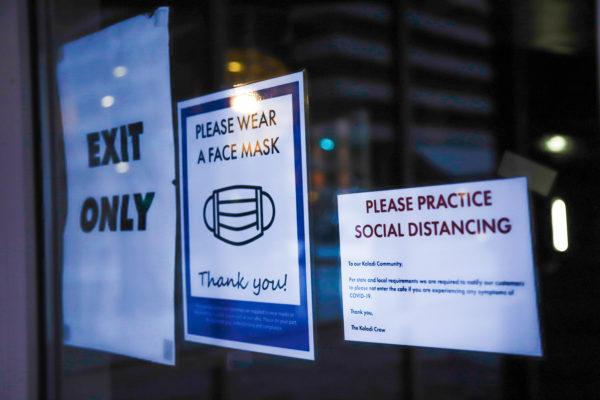 signs on a door