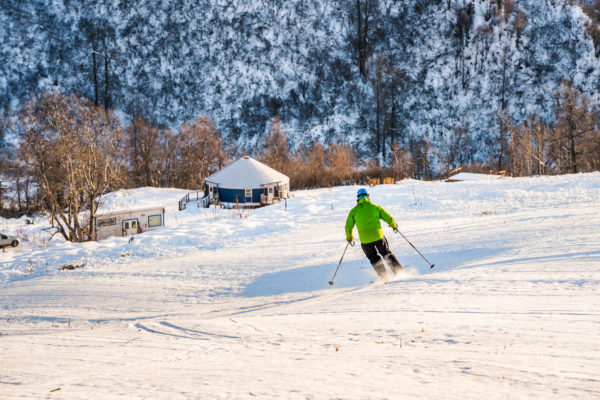 Skeetawk Ski Area