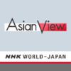 asian view logo