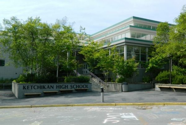 A high school from the outside