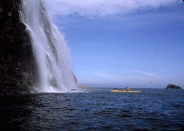 Bauman Kayaking 3